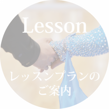 lesson_link-02.png
